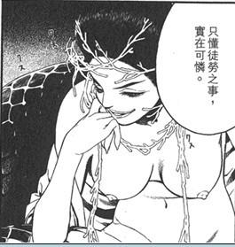 美女吞人入腹消化漫画