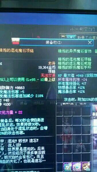 鸿蒙混沌洪荒类yy小说