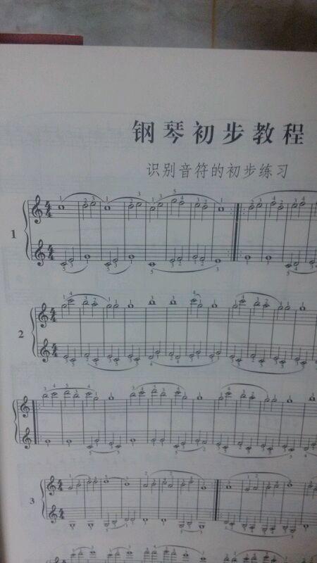 小幸运电子琴双手简谱图片