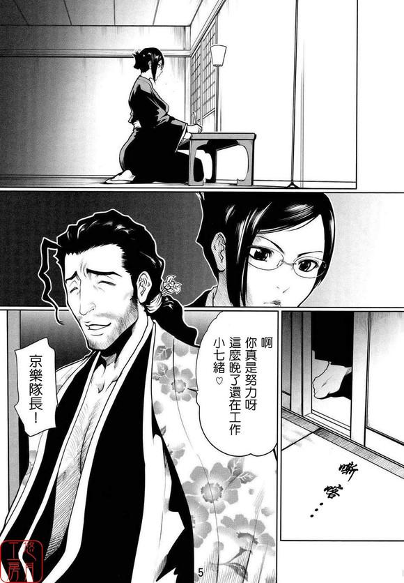 火影linda大神画风_linda大神···死神