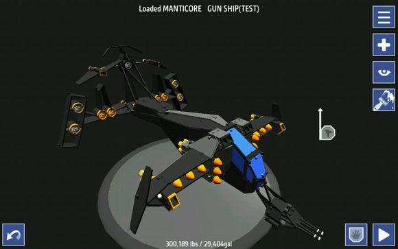 """【bifrost】曼提柯尔""""狮蝎""""号超人老虎炮艇漫画图片图片"""