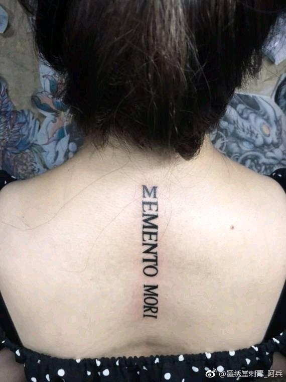 驻马店纹身吧图片