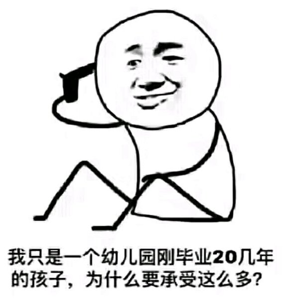 四川文轩职业学院吧