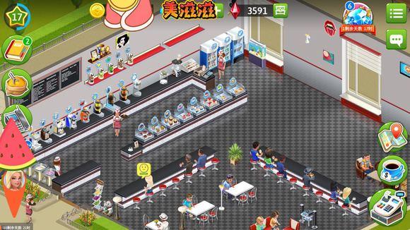 mycafe吧-百度贴吧--我的咖啡厅mycafe游戏攻略,活动