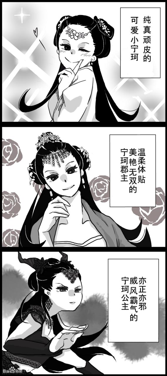 【拓珂王道】五百年之久_拓珂吧_百度贴吧