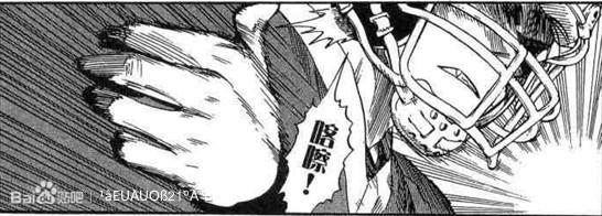 【贴图】蛭魔妖一·帅图_光速跑者21号吧_百度贴吧