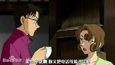 5,工藤优作vs工藤有希子