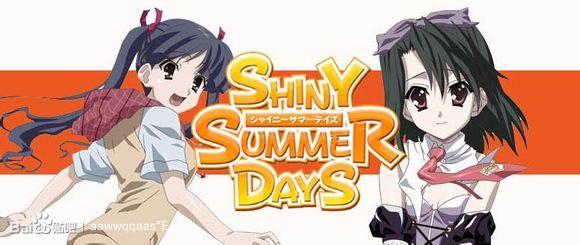 【度盘/永久/汉硬】shiny summer days【16.5g】