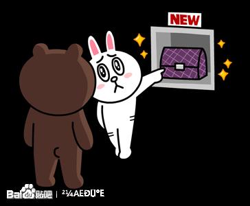 百度熊表情包图片展示图片