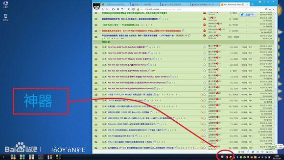禁播的黄网_用手机连wif上黄网宽带地址或路由器会受到病毒攻击吗