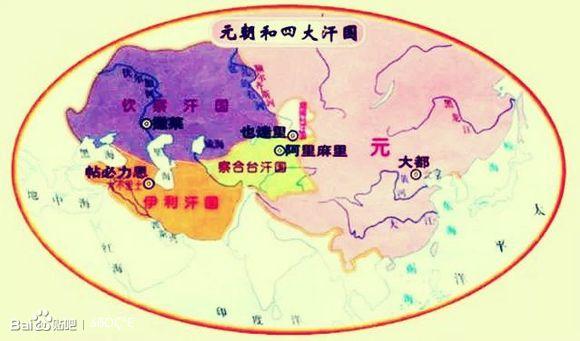蒙古四大汗国 (转)图片