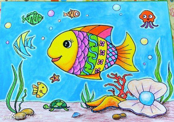 幼儿园小班水彩画教案分享展示图片