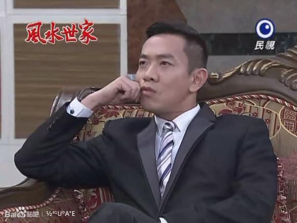 【唯爱俊翰】【截图】风水世家217 姜冠豪(江俊翰)林明德 截图