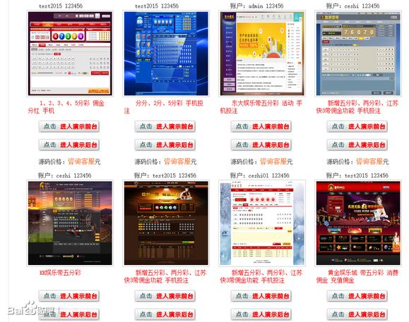 玩时时彩最好的网站_时时彩程序源码网站制作