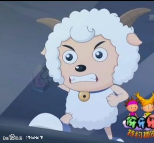【图】喜羊羊qq表情大全图片