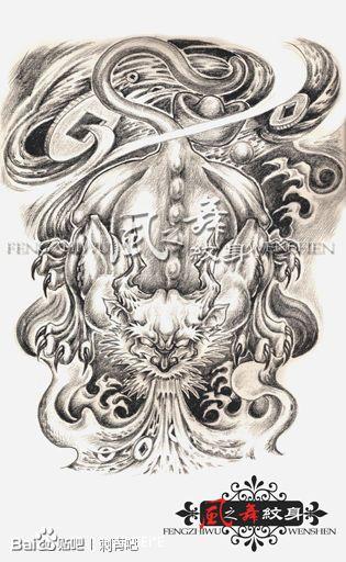 大理纹身今日素材——————麒麟图片