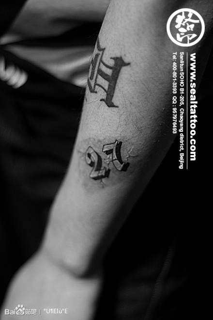 肩膀罗马数字纹身图案图片