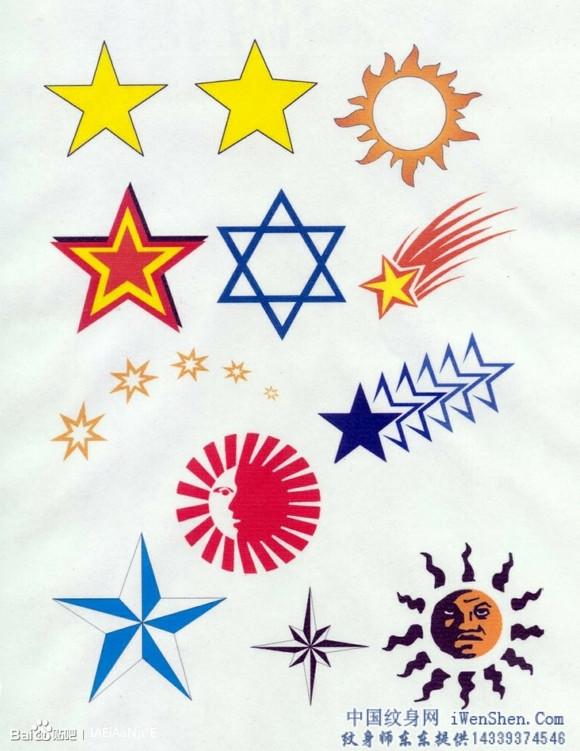 一款喇叭花和星星纹身手稿图案图片