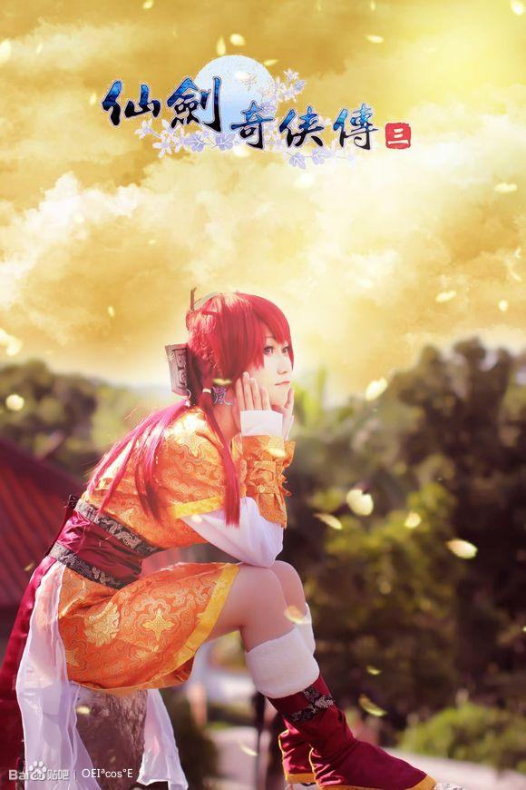 【图片】【cos】78仙剑奇侠传三78#唐雪见#【尤溪
