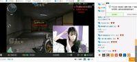 陈子豪龙珠直播视频