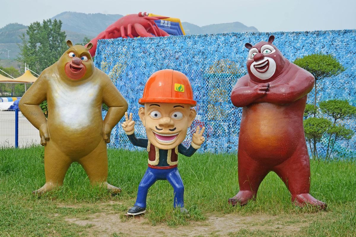 熊大熊二之光头强 《熊出没·变形记》新春看熊出没,全家更欢乐!