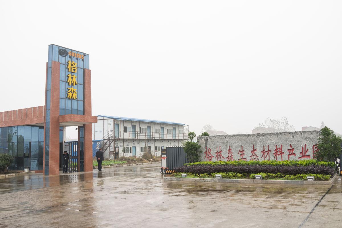 工厂大门 公司大门 厂区建筑图片