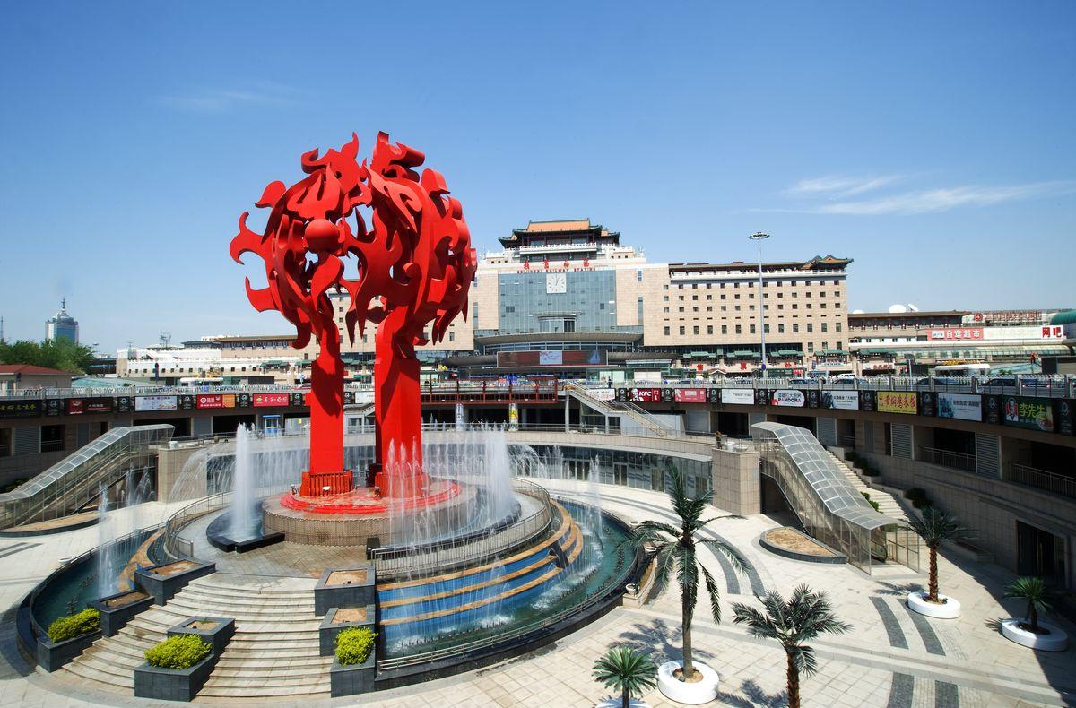 北京南哹a[_北京西站南广场
