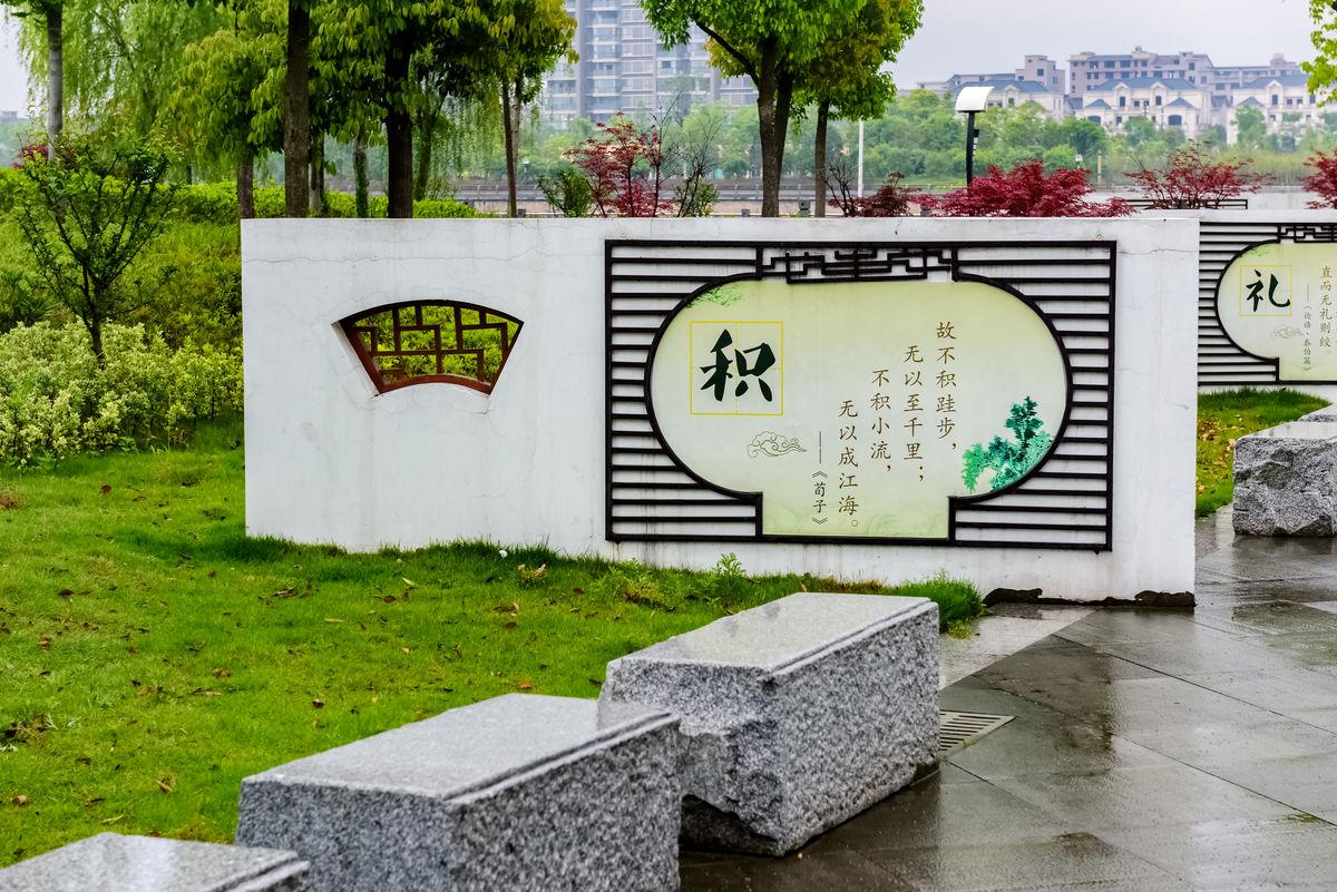 形象墙,文化墙,景观墙,园林墙,德育文化墙,积,德育教育,中式文化墙