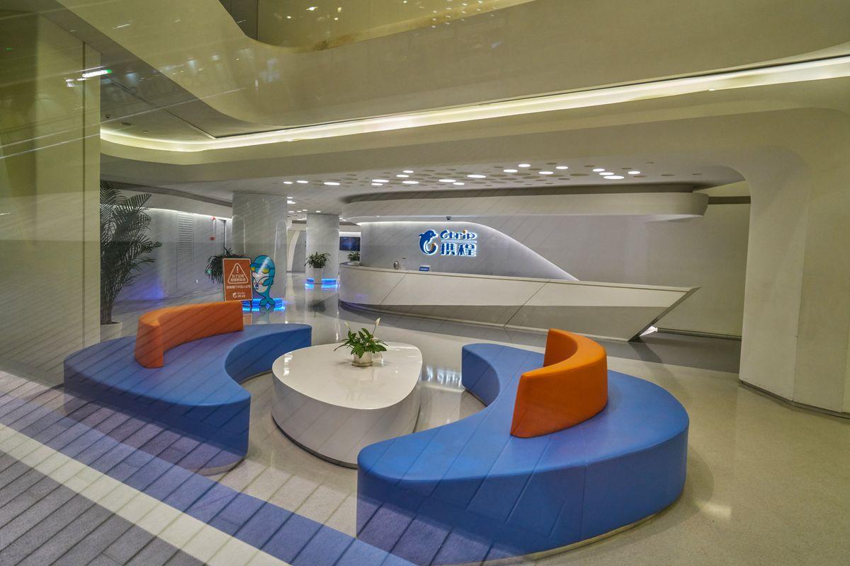 公司,大堂,服务台,接待台,公司前台,前台设计,室内装饰,公司形象墙图片