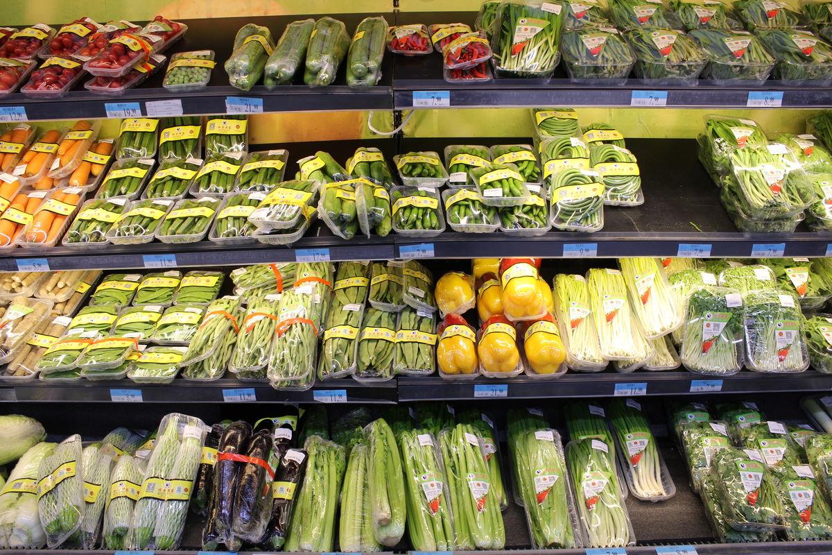 有机蔬菜 陈列图片