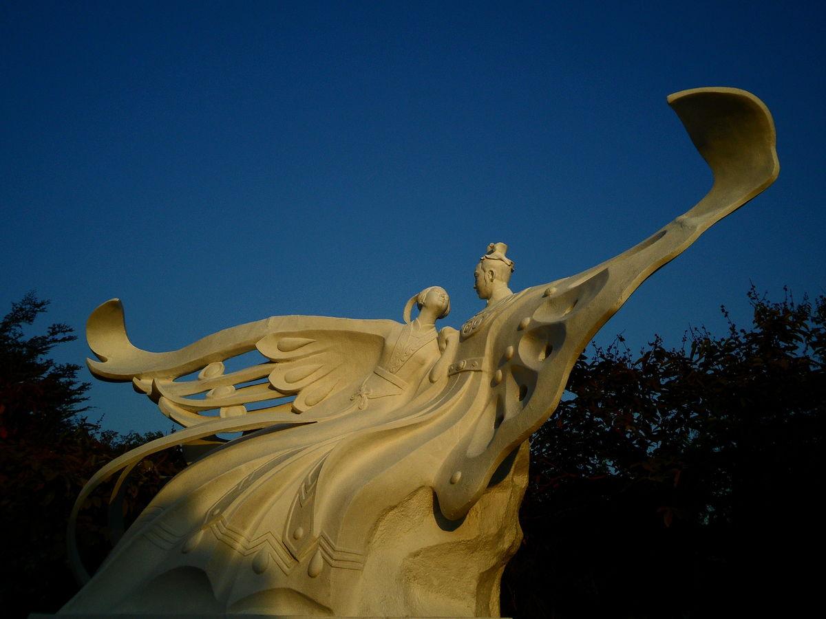 梁山伯祝英台化蝶雕像图片