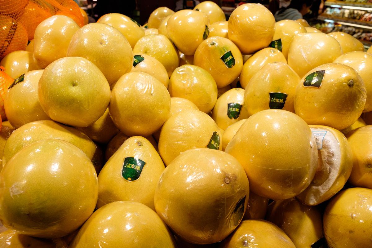 进口柚子图片