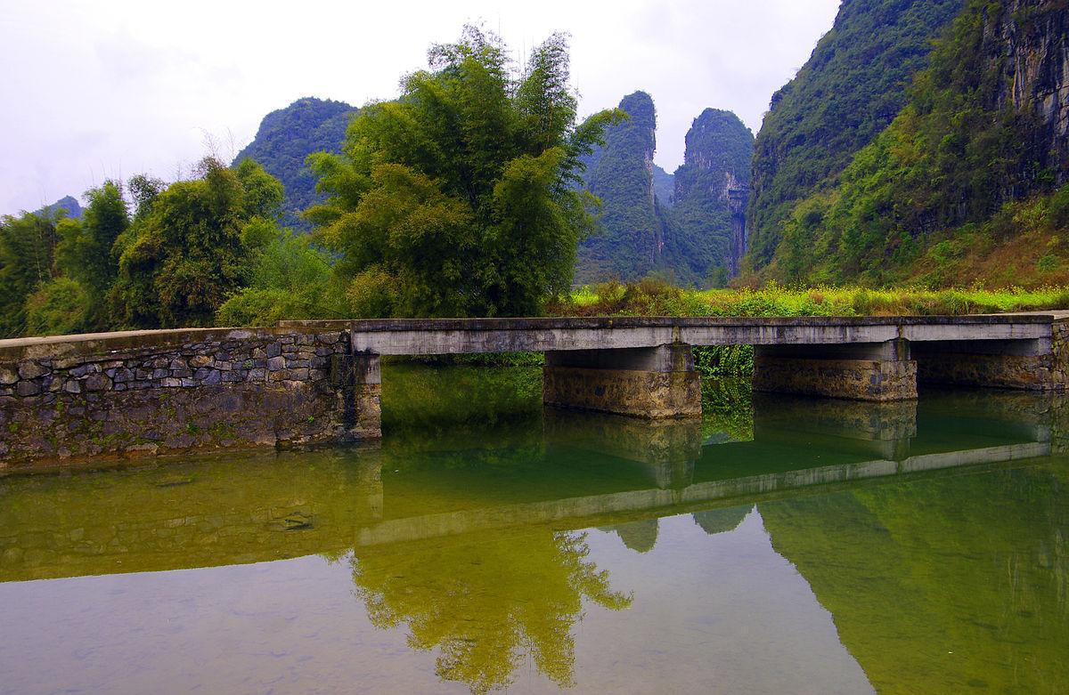 桥,小桥,平板桥,小桥摄影图片,竹子,乡村摄影,农村摄影,农村小桥图片