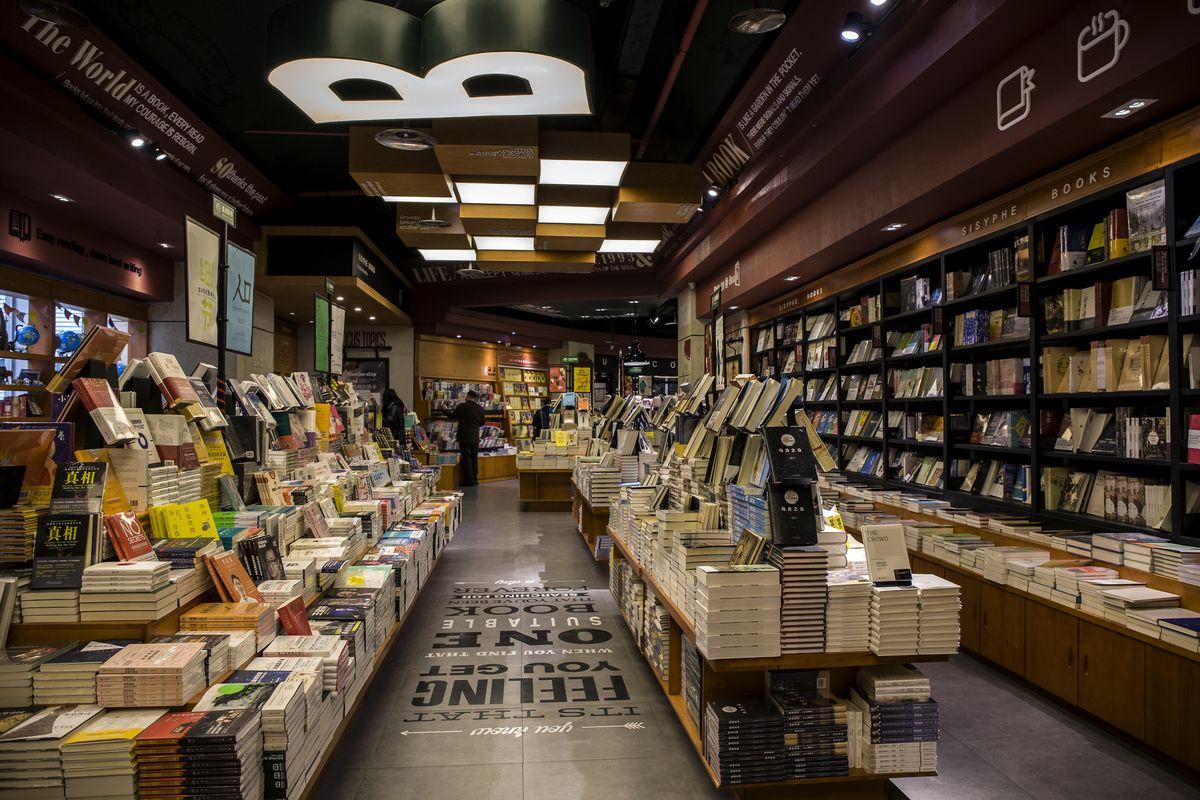 馆_新华书店,图书馆,阅览室,书店装饰,照明设计,装饰设计,图书馆装饰