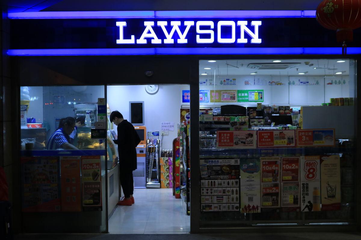 罗森,超市,上海,夜景,便利店,罗森超市,小店图片