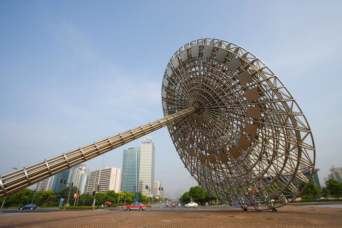 上海科技馆半价_上海 科技馆