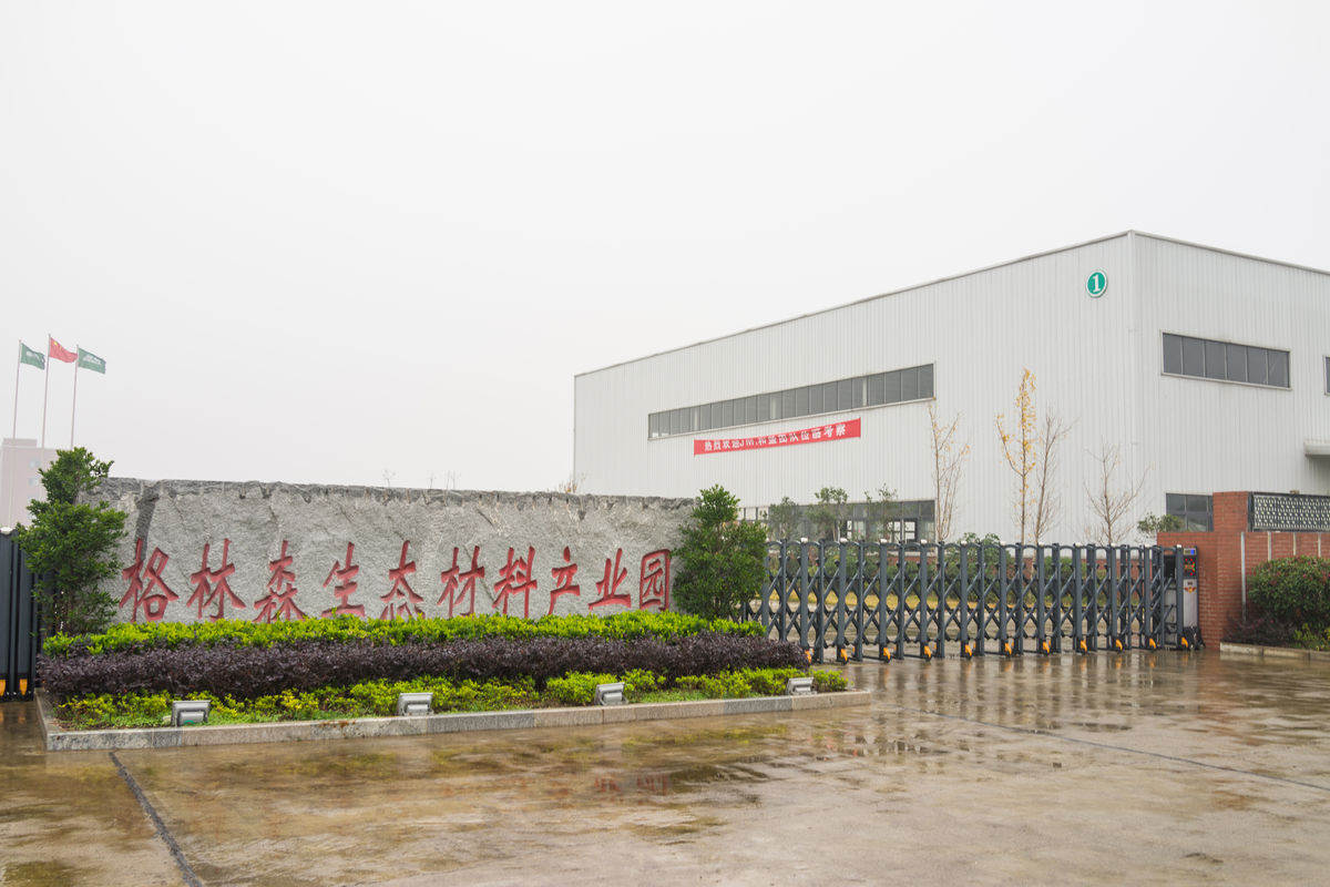 工厂大门 产业园区图片