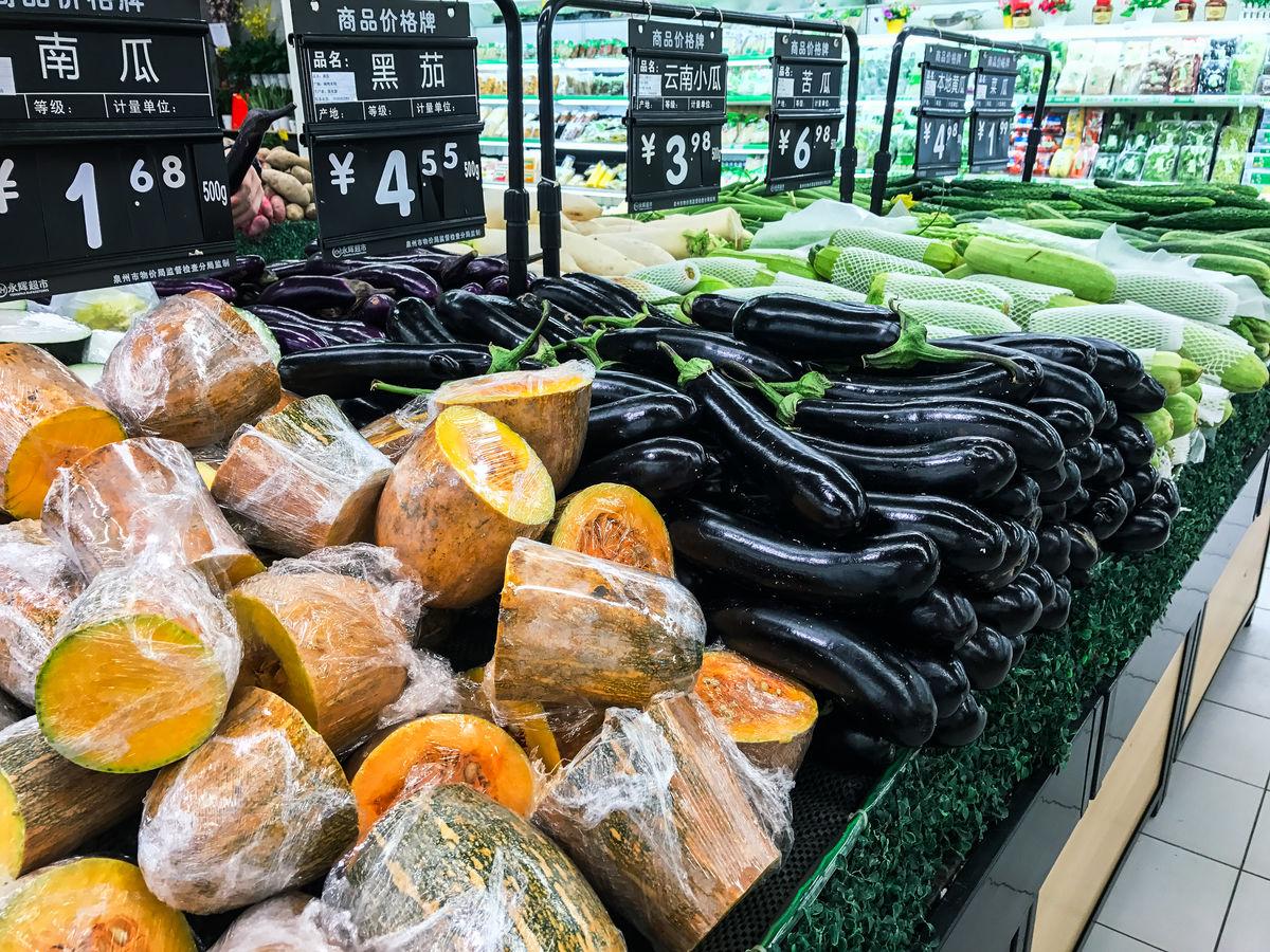 超市蔬菜区,超市蔬菜水果区,超市生鲜区商品陈列,超市内景,蔬菜区图片