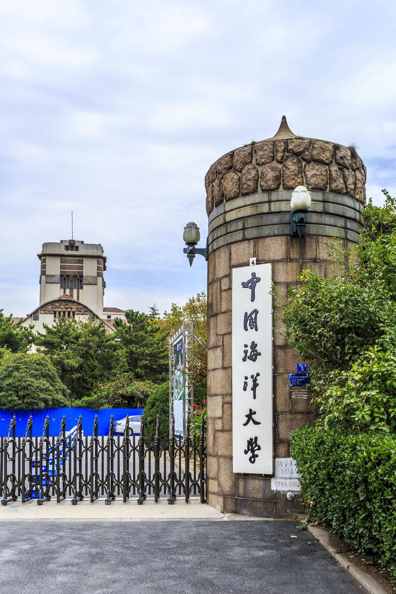 青岛海洋大学,中国海洋大学,青岛,海洋大学,德式建筑,大学,大门,校园图片