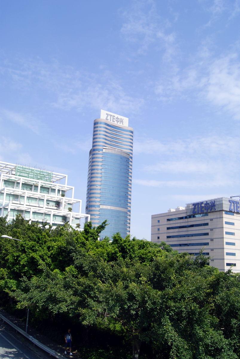 中兴公�9�#�.b9�-_中兴公司深圳总部