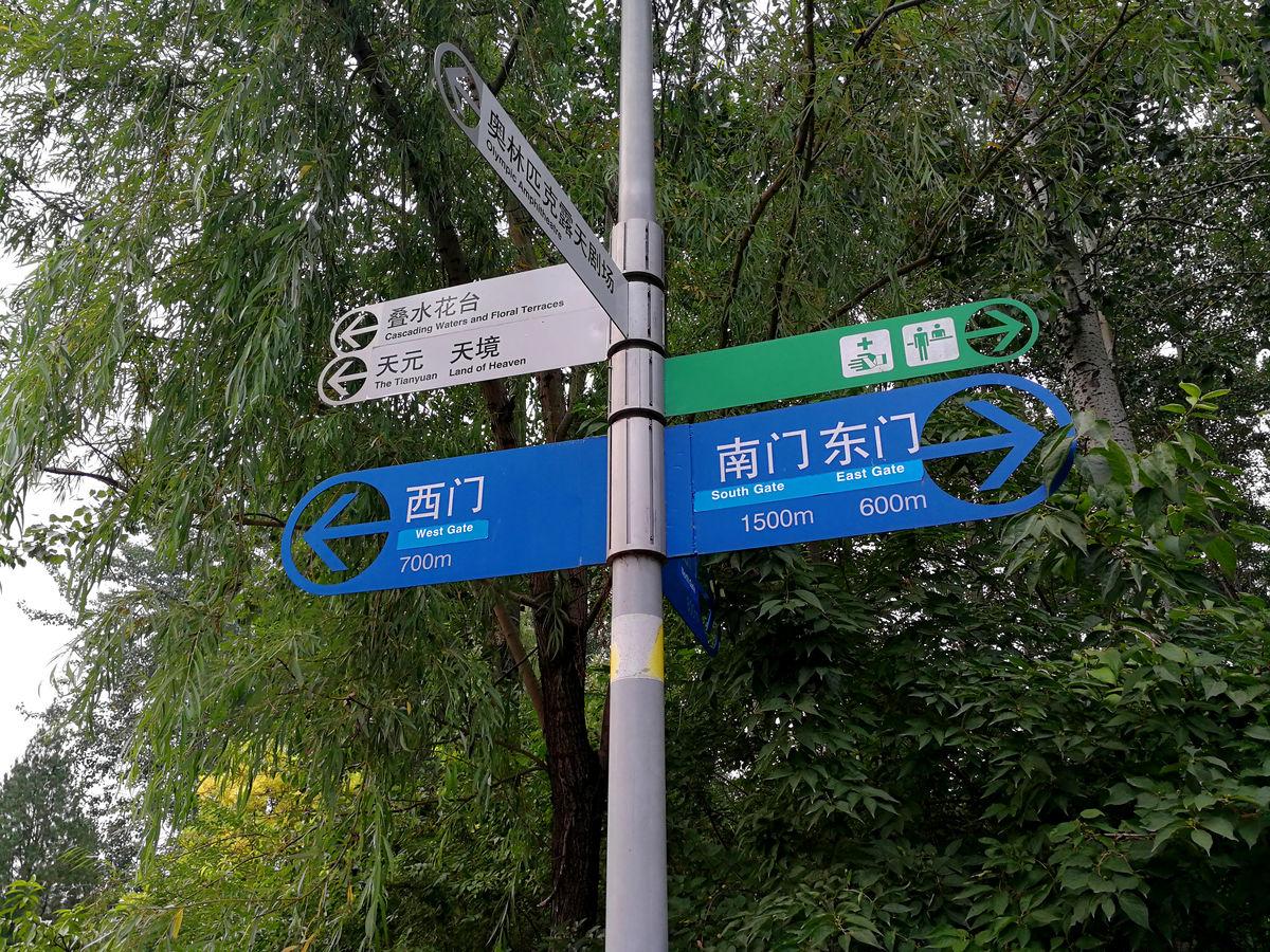路牌 路标指示牌图片