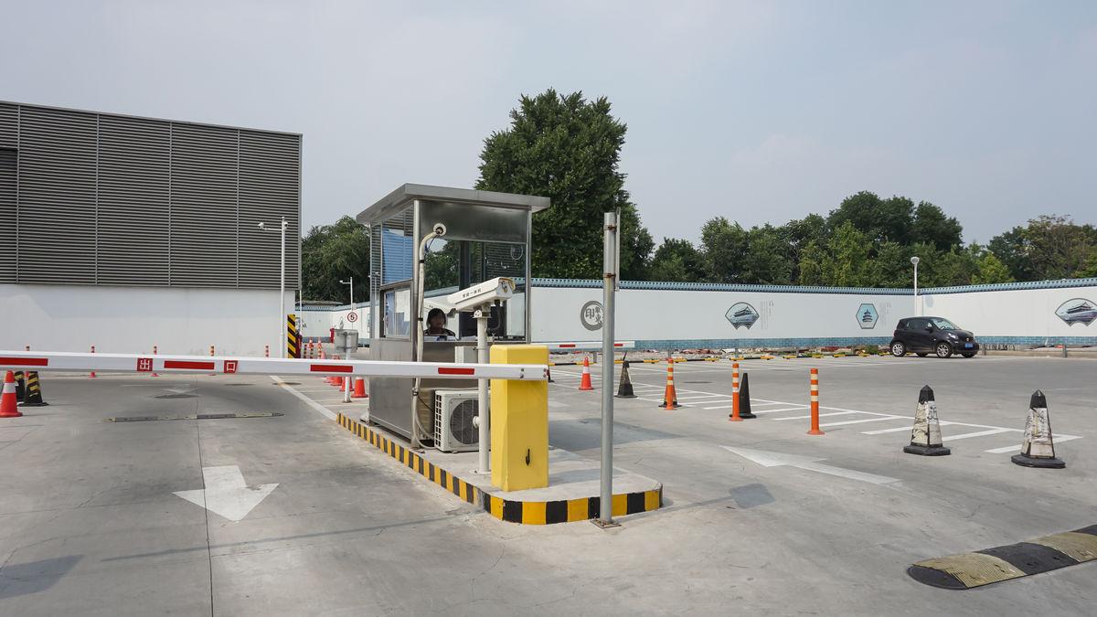 停车场,路标,车,户外,交通,收费,北京停车场,计费,方便图片