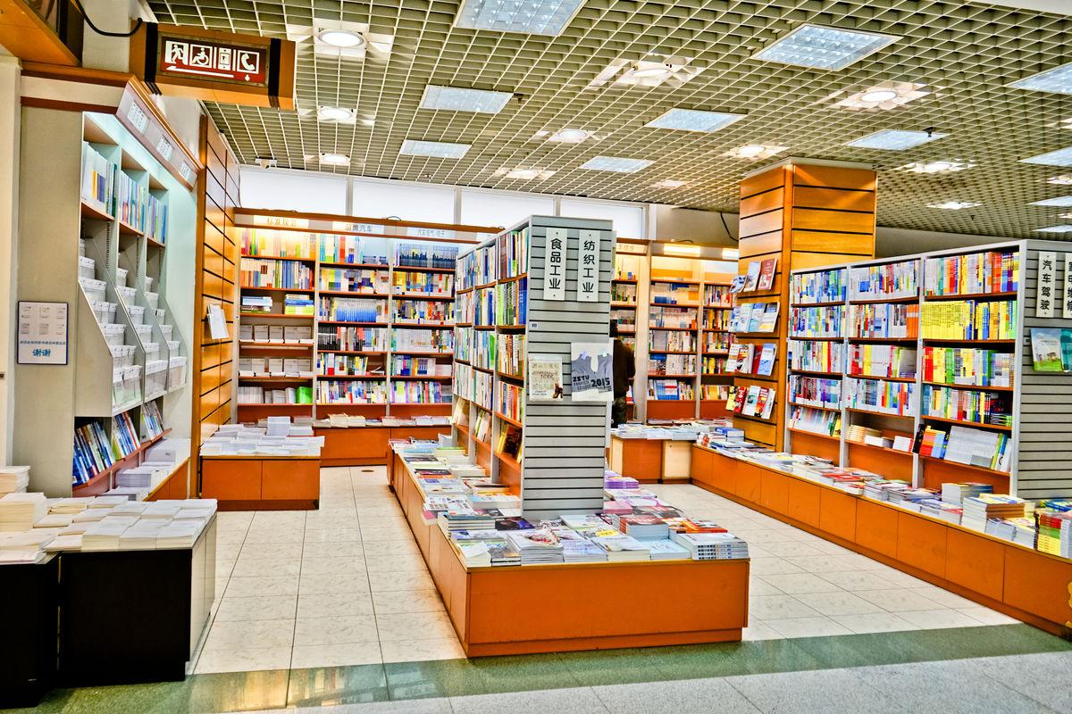 咖啡店,甜品屋,休闲书吧,阅读,书架,书柜,书吧装饰,书吧设计,室内设计图片