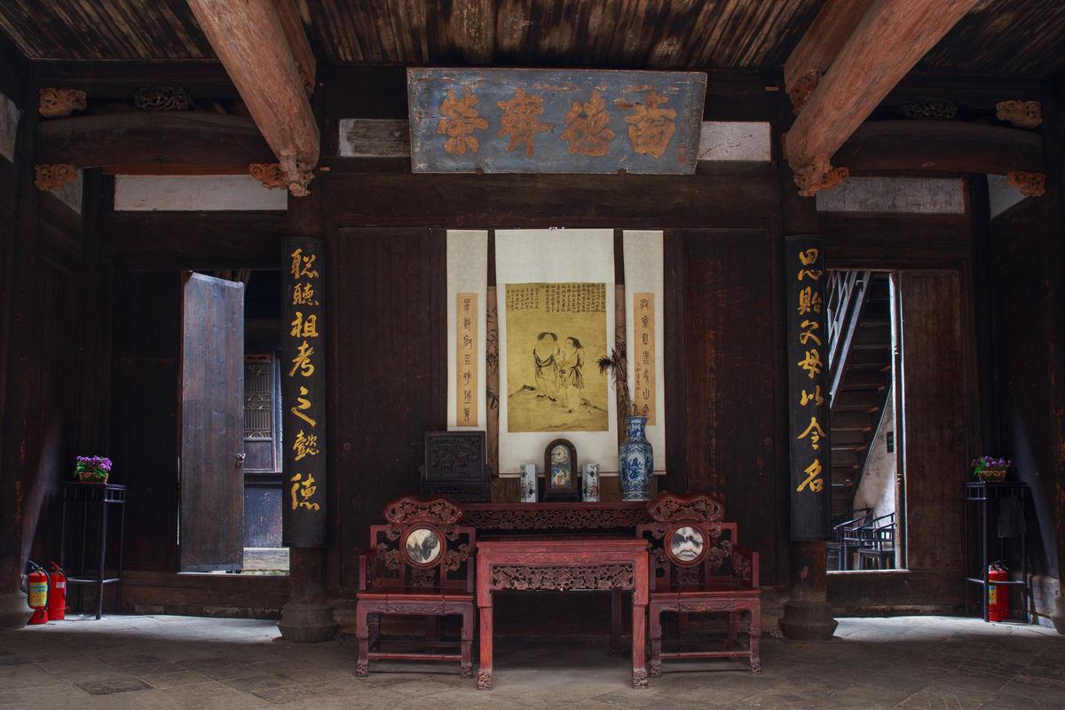 呈坎,徽派建筑,中堂,正堂,厅堂,古宅,堂屋,古家具,古代客厅,中式家具图片