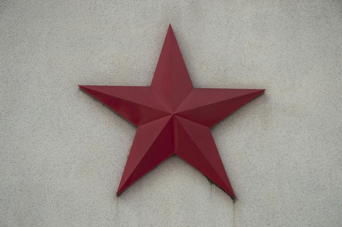 红色五角星大理石雕刻建筑素材图片