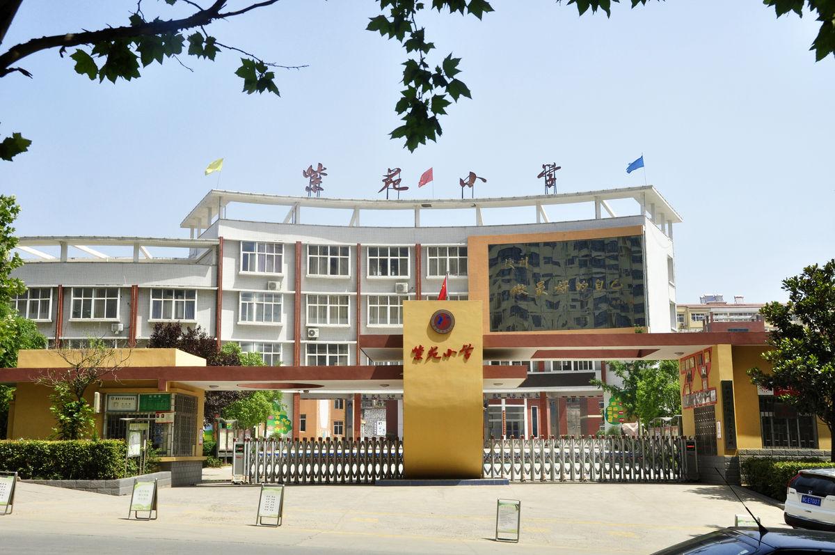 小学�y.bz(�ZJ~XZ_小学教学楼