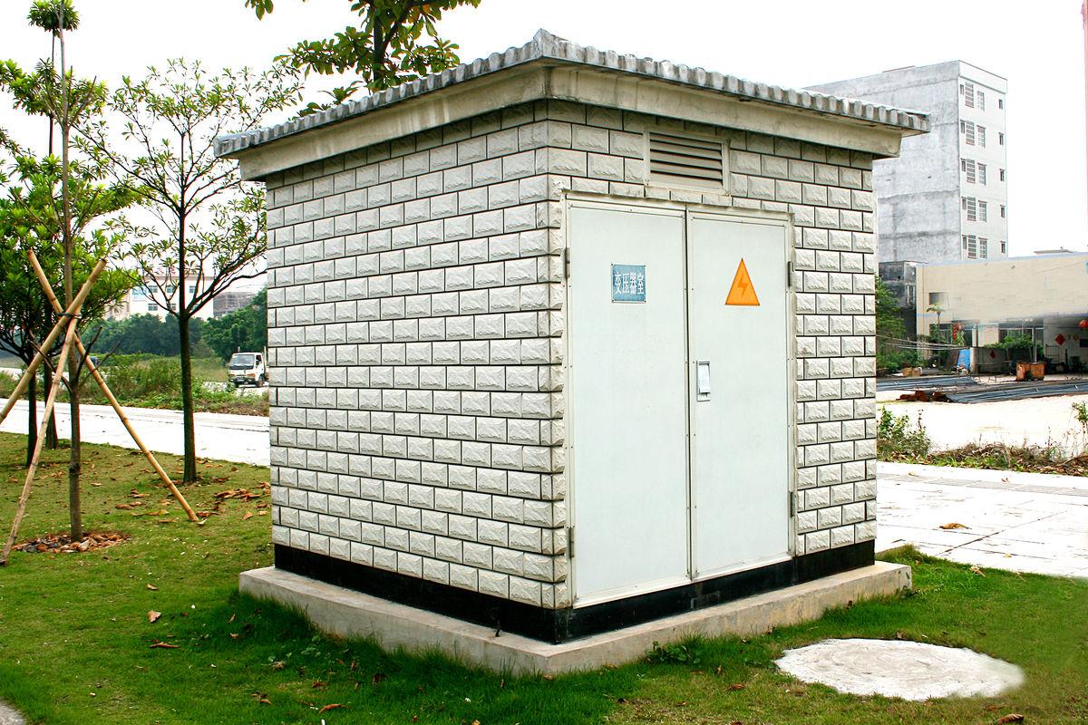 环保箱式变电站图片