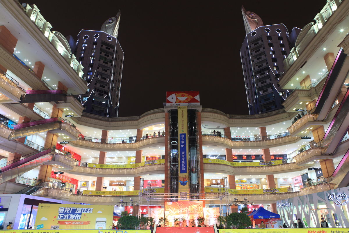 福州风光,宝龙城市广场,夜景,福州夜景,商场夜景图片