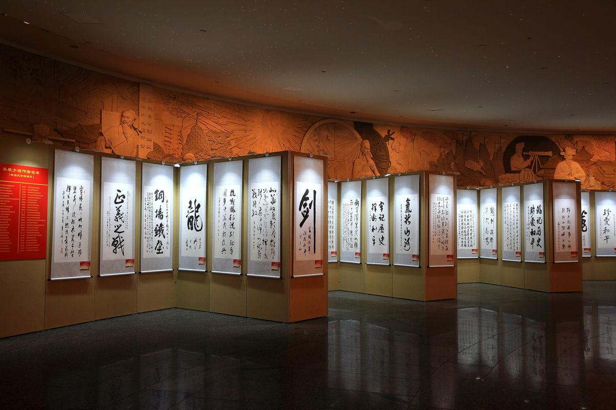 书画,展馆,艺术,展览馆,书画展,书画馆,博物馆,书画展厅,展厅设计图片