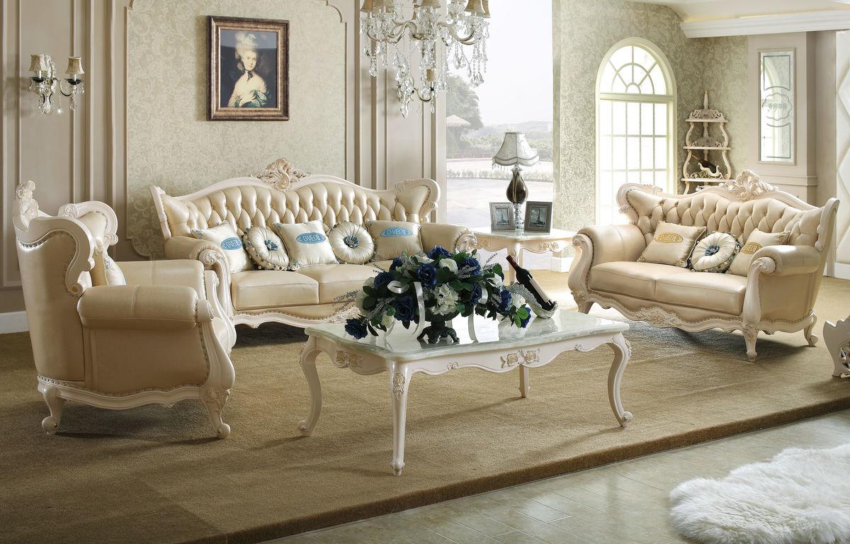 法式沙发全套图片